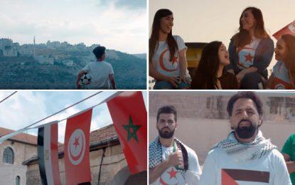 Un clip palestinien pour encourager les pays arabes au Mondial 2018