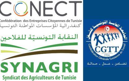 Tunisie : Les petits syndicats mettent la pression sur le gouvernement