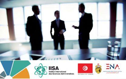 Congrès international à Tunis sur la résilience administrative