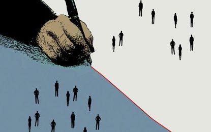 Tunisie : Pour la révision et le vote de la loi contre les discriminations raciales