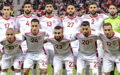 La Tunisie ouvre ce soir face à l'Angleterre : Ne pas perdre la clé