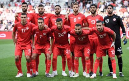 La Tunisie en Coupe du monde : En finir avec 40 ans d'attente