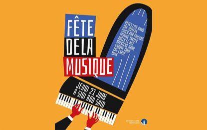 Sidi Bou Said accueillera sa 1ère fête de la musique