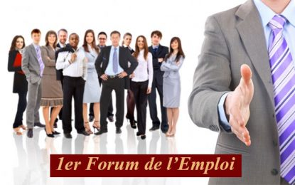 IACE : Le 1er Forum de l'emploi s'ouvre le jeudi 28 juin à Tunis