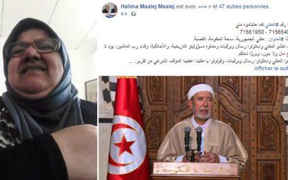 Colibe : L'islamiste Halima Maalej harcèle le mufti Othman Battikh