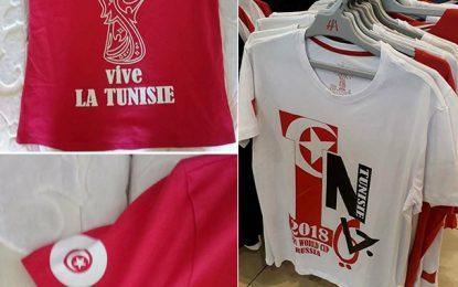 La marque tunisienne HA confond les drapeaux tunisien et turc  !