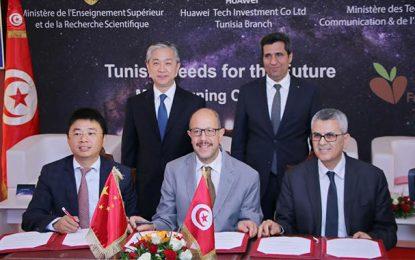 Bientôt, 30 étudiants tunisiens en stage en Chine chez Huawei