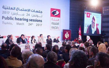 L'approche genre dans la justice transitionnelle en Tunisie