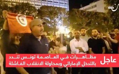 Projet de coup d'Etat de Brahem : Recoba et Dghij se font entendre