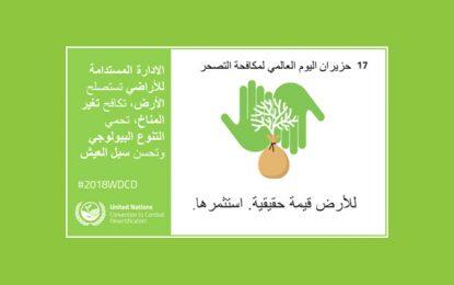 Rencontre à Djerba sur la lutte contre la désertification et la sécheresse