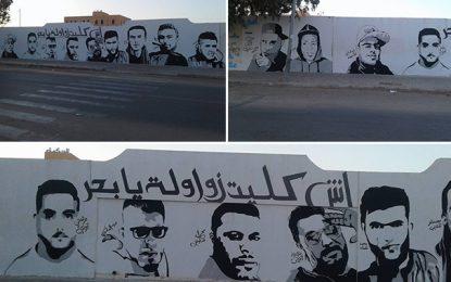 Médenine : Des artistes rendent hommage aux migrants disparus en mer