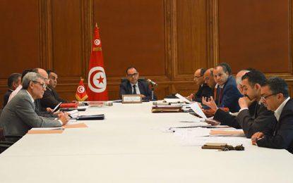 Tunisie : Le projet du code des biens publics presque achevé