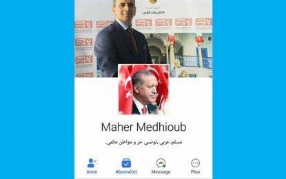 Maher Medhioub, député tunisien ou groupie d'Erdogan ?