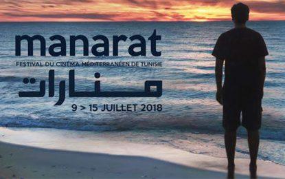 Manarat : Nouveau festival de cinéma méditerranéen en Tunisie