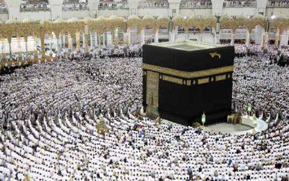 Tunisie-Hajj 2018 : Le tarif du pèlerinage fixé à 11.710 DT