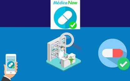 MédicaNow Tunisie : Pour trouver son médicament rapidement