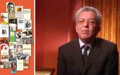 Commémoration : 10e anniversaire de la disparition de Mohamed Charfi