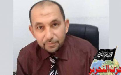 Tribunal militaire : Mandat de dépôt contre un dirigeant de Hizb Ettahrir