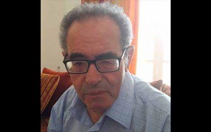 Tunisie : Décès du professeur émérite Mustapha Zghal