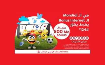 Ooredoo : Bonus internet gratuit à l'occasion de la Coupe du Monde