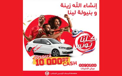 Tunisie vs Angleterre : Ooredoo lance le grand jeu «Coupe du monde»
