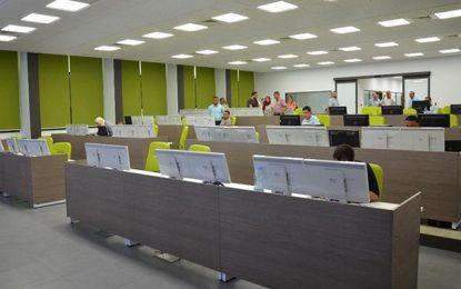 Tunisie Telecom inaugure à Tunis le nouveau Services Operations Center