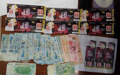El-Omrane : Falsification et vente de faux billets du spectacle «Ziara»