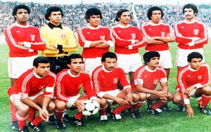 Document: Les joueurs tunisiens en Coupe du monde (1978-2018)
