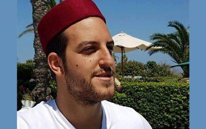 Amine Marrakchi soutient une brillante thèse de doctorat à Paris