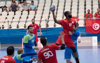 Tarragone 2018 : L'équipe de Tunisie de handball en finale