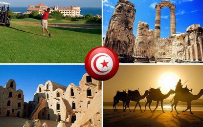 Tunisie : 2018, meilleure année touristique depuis 8 ans