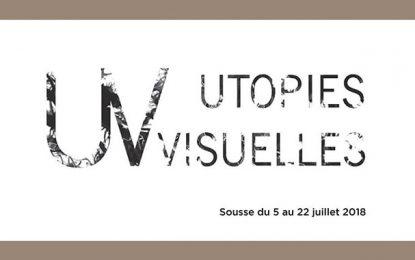 Sousse accueille la 1e édition des «Utopies Visuelles»