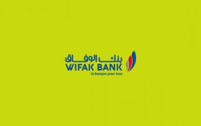 Wifak Bank annonce une perte nette de 1,6 MDT en 2017