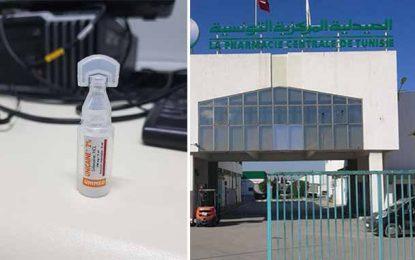 Tunisie : La Pharmacie centrale dément la pénurie du Xyloclaine