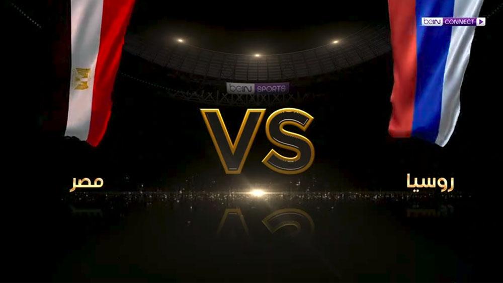 Coupe du monde 2018 russie vs egypte