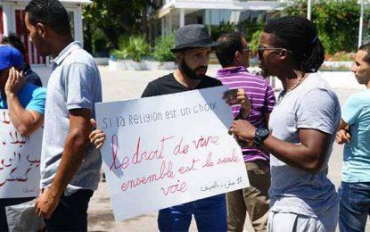 Libertés des non-jeûneurs : L'ATFD appelle Lotfi Brahem à s'excuser