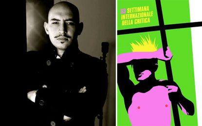''Dachra'' : Le film tunisien qui clôturera la Semaine de la Critique à Venise