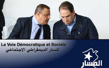 Tunisie : Al-Massar se retire du gouvernement Chahed