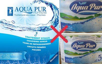 Aqua Pur Tunisie n'a rien à voir avec l'eau étrangère saisie