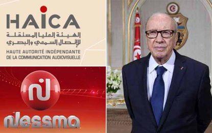 Haica : Caïd Essebsi n'aurait pas dû donner une interview à Nessma TV