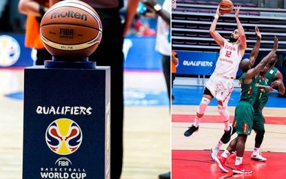 Qualifications à la Coupe du monde de basket : La Tunisie au 2e tour