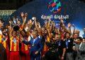 Coupe arabe des clubs 2018 : Le calendrier des clubs tunisiens