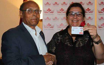Dorra Ismaïl, nouvelle SG du Harak : Une groupie de Moncef Marzouki