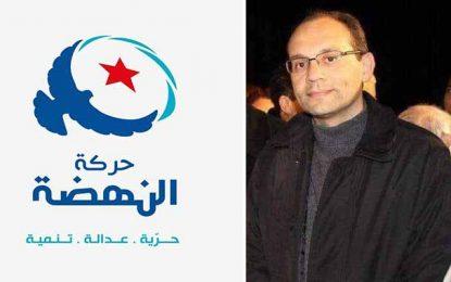 Nomination de Hichem Fourati : Ennahdha affiche sa satisfaction