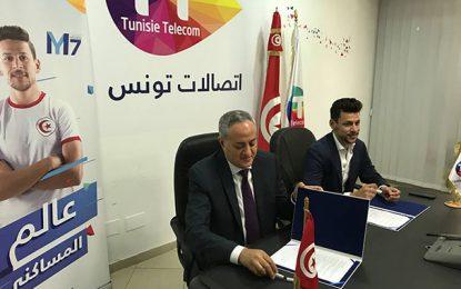 Football: Tunisie Telecom lance l'application World Msakni