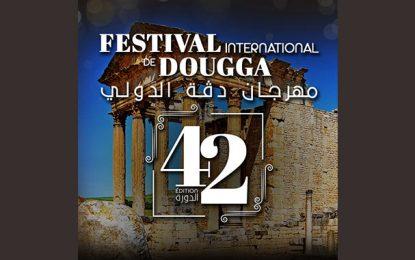 Ouverture, ce soir, du Festival international de Dougga