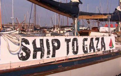Gaza, la solidarité humaine pour secouer les consciences