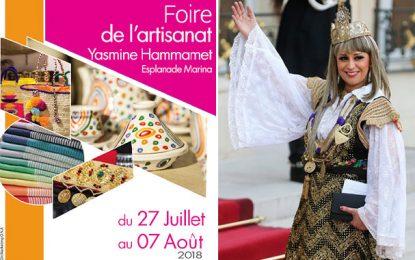 Foire de l'artisanat Yasmine-Hammamet du 27 juillet au 7 août 2018
