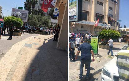 El-Manar : Version officielle sur le hold-up à l'agence de la STB