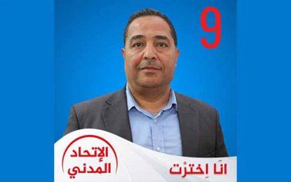 Il a voté pour Abderrahim : Un membre d'Afek traduit en conseil de discipline